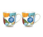 Pip Studio Royal kleine Tasse 2er-Set